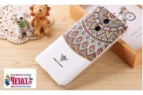 """Фирменная ультра-тонкая силиконовая задняя панель-крышка-накладка  для Xiaomi Redmi Pro 5.5""""  с 3D объёмным рисунком """"тематика Эклектические Узоры"""""""