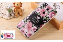 """Фирменная ультра-тонкая силиконовая задняя панель-крышка-накладка для Xiaomi Redmi Pro 5.5"""" с 3D объёмным рисунком """"тематика цветы"""""""