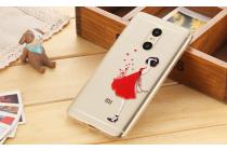 """Фирменная задняя панель-чехол-накладка из прозрачного 3D  силикона с объёмным рисунком для Xiaomi Redmi Pro 5.5""""  """"тематика Красное платье"""" которая огибает логотип чтобы была видна марка телефона"""