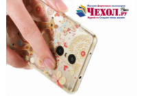 """Фирменная задняя панель-чехол-накладка из прозрачного 3D  силикона с  объёмным рисунком для Xiaomi Redmi Pro 5.5"""" тематика """"оленя в цветах"""" которая огибает логотип чтобы была видна марка телефона"""