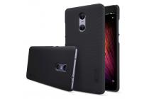 """Фирменная задняя панель-крышка-накладка из тончайшего и прочного пластика для Xiaomi Redmi Pro 5.5"""""""" черная"""