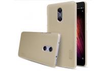 """Фирменная задняя панель-крышка-накладка из тончайшего и прочного пластика для  Xiaomi Redmi Pro 5.5""""  золотая"""