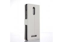 """Фирменный чехол-книжка для Xiaomi Redmi Pro 5.5""""  с визитницей и мультиподставкой белый кожаный"""