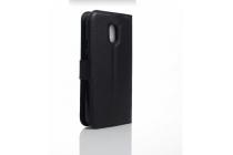 """Фирменный чехол-книжка для Xiaomi Redmi Pro 5.5"""" с визитницей и мультиподставкой черный кожаный"""