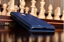 """Фирменный чехол-книжка для Xiaomi Redmi Pro 5.5"""" синий с окошком для входящих вызовов и свайпом водоотталкивающий"""