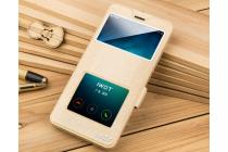 """Фирменный чехол-книжка для Xiaomi Redmi Pro 5.5"""" золотой с окошком для входящих вызовов и свайпом водоотталкивающий"""