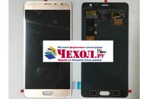 """Фирменный LCD-ЖК-сенсорный дисплей-экран-стекло с тачскрином на телефон Xiaomi Redmi Pro 5.5"""" золотой + гарантия"""