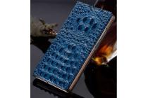 """Фирменный роскошный эксклюзивный чехол с объёмным 3D изображением рельефа кожи крокодила синий для Xiaomi Redmi Pro 5.5"""". Только в нашем магазине. Количество ограничено"""
