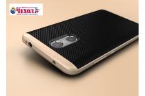 """Задняя панель-крышка из тончайшего мягкого силикона для Xiaomi Redmi Pro 5.5"""" с матовой отделкой """"под карбон"""" золото"""