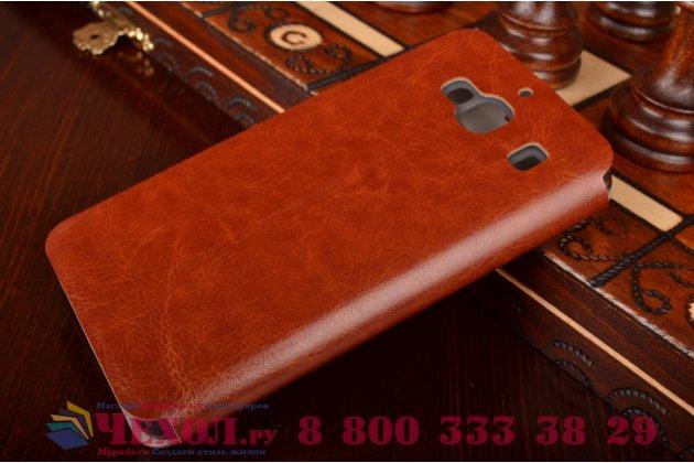 """Фирменный чехол-книжка из качественной водоотталкивающей импортной кожи на жёсткой металлической основе для Xiaomi Hongmi 2 2A/ Redmi 2 / Redmi 2 Pro 4.7"""" коричневый"""