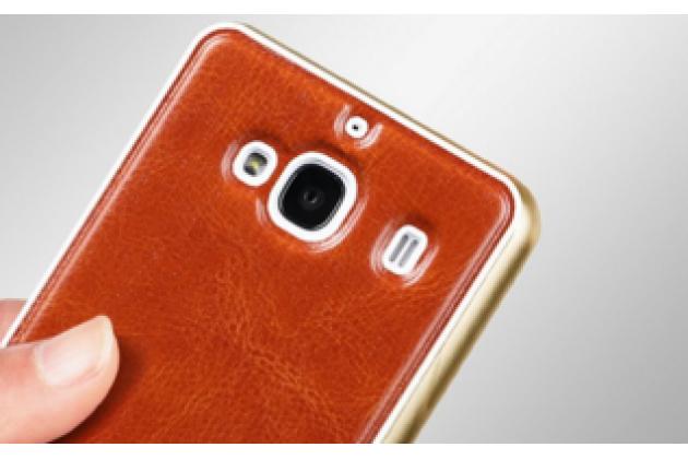 Фирменная роскошная элитная премиальная задняя панель-крышка на металлической основе обтянутая импортной кожей для Xiaomi Red Mi 2 королевский коричневый