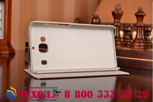 """Фирменный чехол-книжка из качественной водоотталкивающей импортной кожи на жёсткой металлической основе для Xiaomi Hongmi 2 2A/ Redmi 2 / Redmi 2 Pro 4.7"""" черный"""