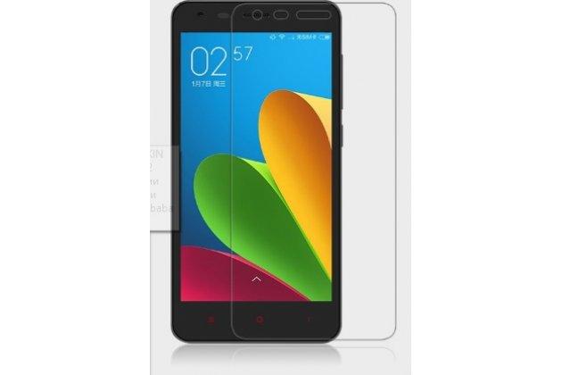 """Фирменная защитная пленка для телефона Xiaomi Hongmi 2 2A/ Redmi 2 / Redmi 2 Pro 4.7"""" матовая"""