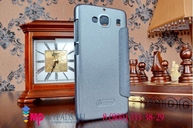 """Фирменный оригинальный чехол-книжка для Xiaomi Hongmi 2 2A/ Redmi 2 / Redmi 2 Pro 4.7""""черный кожаный с окошком для входящих вызовов"""