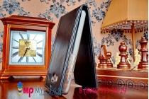 """Фирменный оригинальный вертикальный откидной чехол-флип для Xiaomi Hongmi 2 2A/ Redmi 2 / Redmi 2 Pro 4.7"""" черный кожаный """"Prestige"""" Италия"""