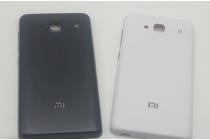 """Родная оригинальная задняя крышка-панель которая шла в комплекте для Xiaomi Hongmi 2 2A/ Redmi 2 / Redmi 2 Pro 4.7"""" Black"""