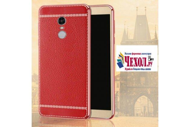 Фирменная премиальная элитная крышка-накладка на Xiaomi Redmi Note 4 красная из качественного силикона с дизайном под кожу