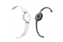 Фирменный оригинальный  умный смарт-фитнес браслет Xiaomi Amazfit Band белый