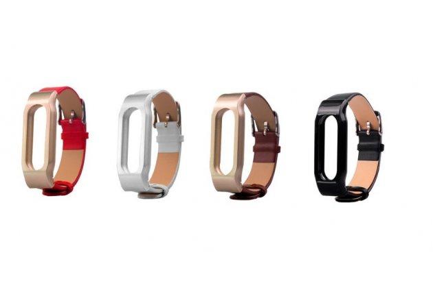 Фирменный кожаный сменный цветной ремешок из натуральной кожи для спортивного браслета Xiaomi Mi Band 2