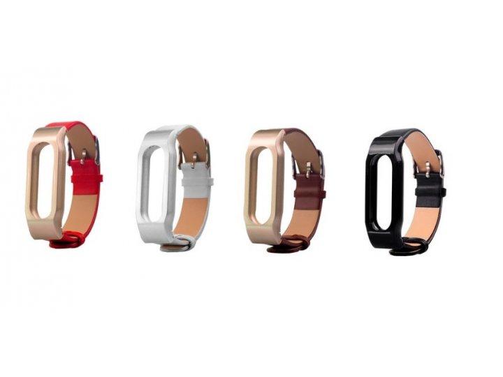 Фирменный кожаный сменный цветной ремешок из натуральной кожи для спортивного браслета Xiaomi Mi Band 2..