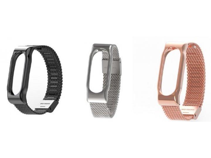 Фирменный стальной сменный цветной ремешок из нержавеющей стали для спортивного браслета Xiaomi Mi Band 2..