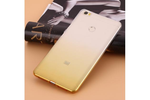 """Фирменная ультра-тонкая полимерная задняя панель-чехол-накладка из силикона для Xiaomi Mi Max 6.4"""" прозрачная с эффектом песка"""