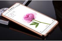 """Фирменная металлическая задняя панель-крышка-накладка из тончайшего облегченного авиационного алюминия для Xiaomi Mi Max 6.4"""" розовая"""
