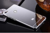 """Фирменная металлическая задняя панель-крышка-накладка из тончайшего облегченного авиационного алюминия для Xiaomi Mi Max 6.4"""" серебристая"""