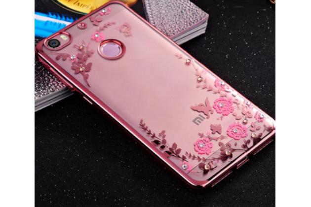 """Фирменная розовая задняя панель-крышка-накладка из тончайшего и прочного пластика для Xiaomi Mi Max 6.4"""" с 3D объёмным рисунком и стразами """"тематика королевские Бабочки"""""""