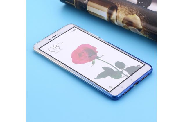 """Фирменная ультра-тонкая полимерная задняя панель-чехол-накладка из силикона для Xiaomi Mi Max 6.4"""" прозрачная с эффектом дождя"""