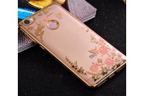 """Фирменная золотая задняя панель-крышка-накладка из тончайшего и прочного пластика для Xiaomi Mi Max 6.4"""" с 3D объёмным рисунком и стразами """"тематика королевские Бабочки"""""""