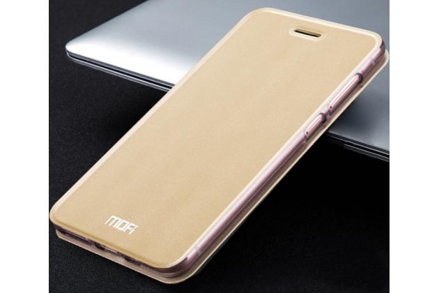 """Фирменный чехол-книжка из качественной водоотталкивающей импортной кожи на жёсткой металлической основе для Xiaomi Mi Max 6.4"""" золотой"""