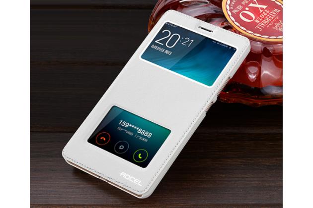 """Фирменный чехол-книжка  с окошком для входящих вызовов и свайпом  для  Xiaomi Mi Max 6.4"""" водоотталкивающий белый"""