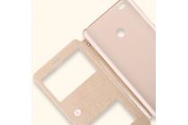"""Фирменный чехол-книжка  с окошком для входящих вызовов и свайпом  для  Xiaomi Mi Max 6.4"""" водоотталкивающий золотой"""