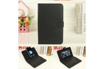 """Фирменный чехол со встроенной клавиатурой для телефона Xiaomi Mi Max 6.4"""" черный кожаный + гарантия"""