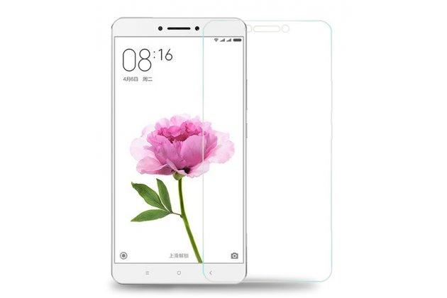"""Фирменное защитное закалённое противоударное стекло премиум-класса из качественного японского материала с олеофобным покрытием для телефона Xiaomi Mi Max 6.4"""""""