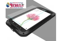"""Неубиваемый водостойкий противоударный водонепроницаемый грязестойкий влагозащитный ударопрочный фирменный чехол-бампер для Xiaomi Mi Max"""" цельно-металлический со стеклом Gorilla Glass"""
