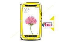 """Неубиваемый водостойкий противоударный водонепроницаемый грязестойкий влагозащитный ударопрочный фирменный чехол-бампер для Xiaomi Mi Max"""" цельно-металлический со стеклом Gorilla Glass желтый"""