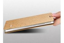 Фирменный чехол-книжка из качественной водоотталкивающей импортной кожи на жёсткой металлической основе для Xiaomi Mi6 золотой