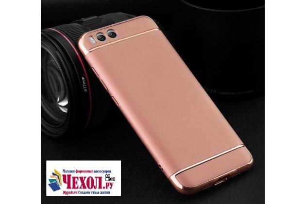 Фирменная задняя панель-крышка-накладка из тончайшего и прочного пластика для Xiaomi Mi6 с нескользящим покрытием розовое золото