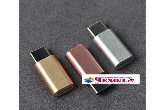 Фирменный оригинальный USB-переходник / OTG-кабель/Type-C  для телефона Xiaomi Mi6 + гарантия