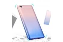 Фирменная ультра-тонкая полимерная из мягкого качественного силикона задняя панель-чехол-накладка для Xiaomi Mi6 прозрачная с эффектом дождя