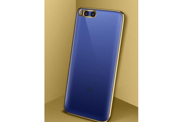 Фирменная ультра-тонкая полимерная из мягкого качественного силикона задняя панель-чехол-накладка для Xiaomi Mi6 фиолетовая с золотой окаёмкой