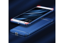 Фирменная задняя панель-крышка-накладка из тончайшего и прочного пластика для Xiaomi Mi6 синяя