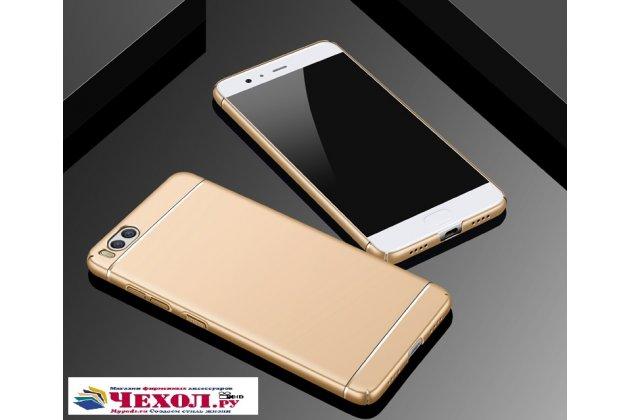 Фирменная задняя панель-крышка-накладка из тончайшего и прочного пластика для Xiaomi Mi6 золотая