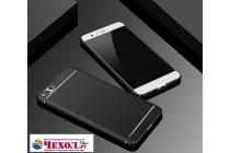Фирменная задняя панель-крышка-накладка из тончайшего и прочного пластика для Xiaomi Mi6 черная
