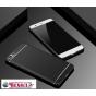 Фирменная задняя панель-крышка-накладка из тончайшего и прочного пластика для Xiaomi Mi6 черная..