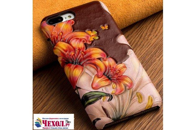 """Фирменная роскошная задняя панель-крышка обтянутая импортной кожей для  Xiaomi Mi6 тематика """"Огненная Лилия"""""""