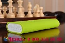 Фирменнный оригинальный мягкий полимерный силиконовый чехол для портативного зарядного устройства/аккумулятора Xiaomi Power Bank 16000mah желтый