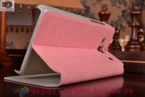 """Фирменный чехол-книжка из качественной водоотталкивающей импортной кожи на жёсткой металлической основе для Xiaomi Hongmi 2 2A/ Redmi 2 / Redmi 2 Pro 4.7"""" розовый"""